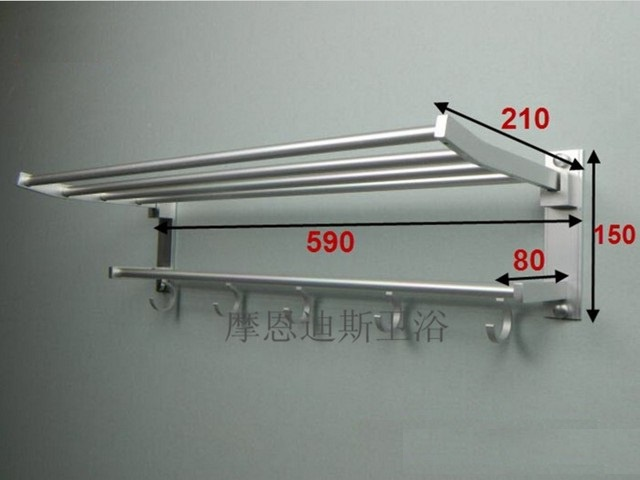 Giàn treo khăn 2 tầng hợp kim nhôm cao cấp có móc treo 8