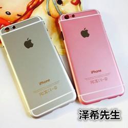 Ốp Lưng KINGPAD Giả IPhone 6 Dành Cho Iphone 5-5S