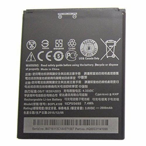 Pin HTC Desire 526 Desire 526G+ Dual sim BOPL4100