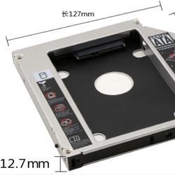 CADDY BAY 12.7mm cho Laptop