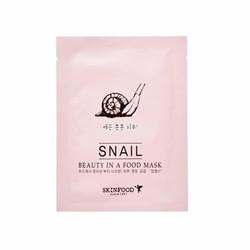 Mặt nạ ngăn ngừa lão hóa, làm mềm da Skinfood Snail Mask sheet SK06