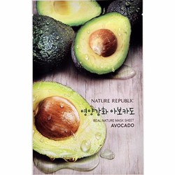 Mặt nạ Nature Republic Real Nature Avocado Mask Sheet NR01