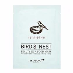 Mặt Nạ dưỡng da Hàn Quốc chiết xuất Tổ Yến SKINFOOD BIRDS NEST SK09
