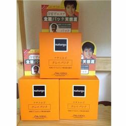 Mặt Nạ Bùn Lột Mụn Shiseido Naturgo