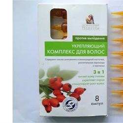Serum dưỡng tóc và kích thích mọc tóc của Nga