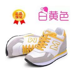 Giày Thể Thao Nữ Tăng Chiều Cao TT01 - Vàng