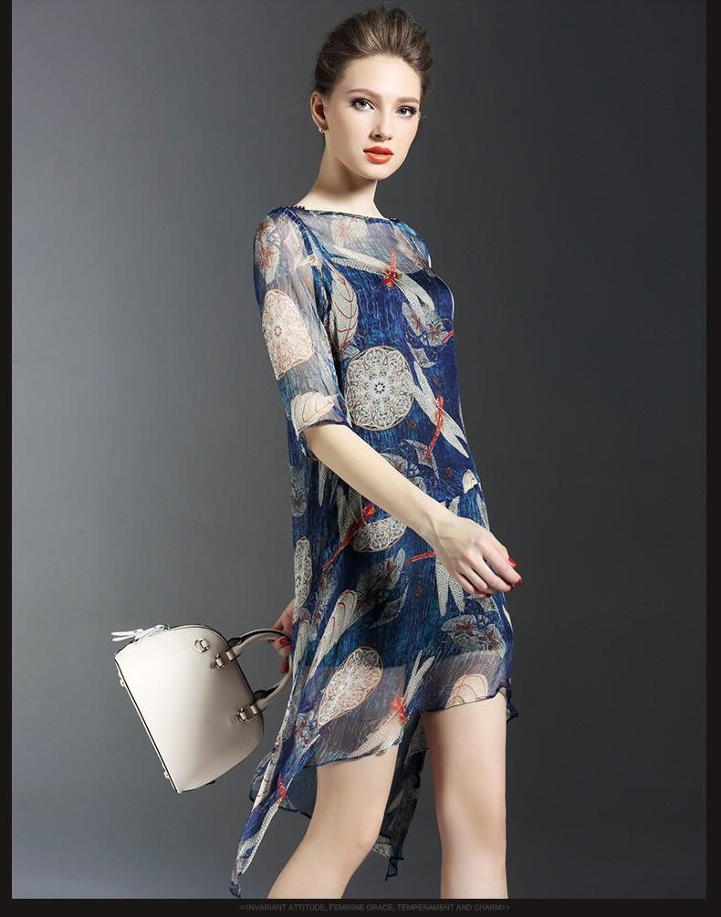 Đầm thời trang họa tiết chuồn chuồn - DV2570 2