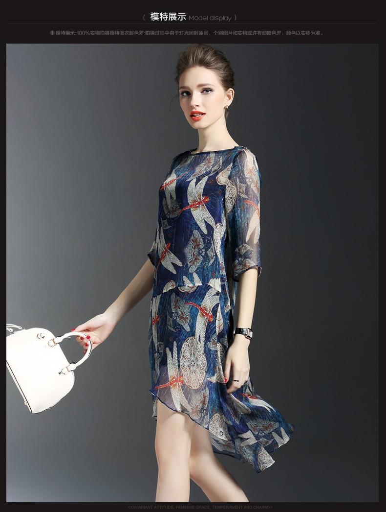 Đầm thời trang họa tiết chuồn chuồn - DV2570 5