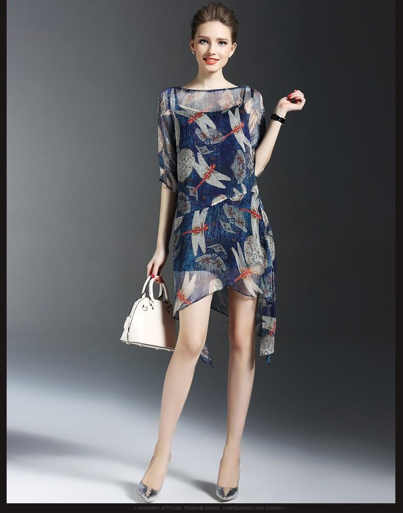 Đầm thời trang họa tiết chuồn chuồn - DV2570 6