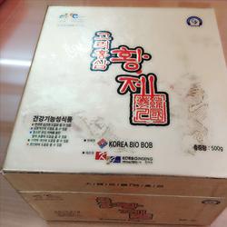 CAO HỒNG SÂM HOÀNG ĐẾ 500G Sản phẩm của K and G – Hàn Quốc