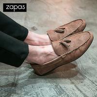 Giày Lười Đuôi Chuông Da Lộn Thời Trang Zapas - GL007BR