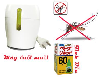 Máy xông tinh dầu đuổi muỗi của Nhật 2