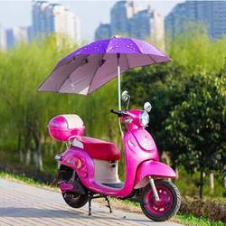 Ô dù dành cho xe đạp điện