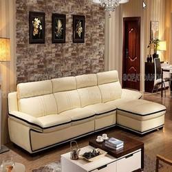 Ghế sofa da khuyến mại