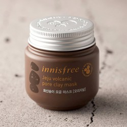 Mặt nạ Super Volcanic Pore Clay Mask