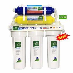 Máy lọc nước Nano Geyser ECO-7