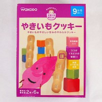 bánh ăn dặm wakodo vị khoai lang