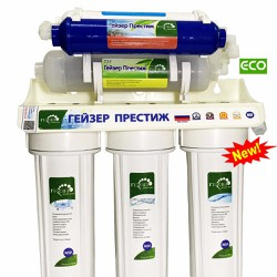 Máy lọc nước Nano Geyser ECO-6 -  6 cấp lọc