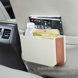 Khay để đồ ghế sau ô tô