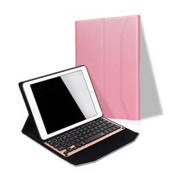 Bàn phím bluetooth bao da dành cho iPad Pro 9.7