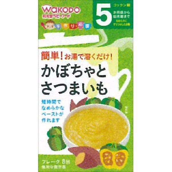 Bột ăn dặm Wakodo rau bina+khoai tây,khoai lang+bí đỏ,cà rốt+cà chua 1