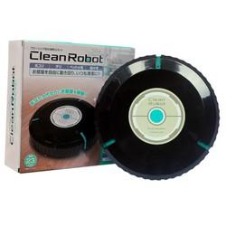 Đồ chơi robot lau nhà thông minh dành cho bé - black