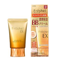 Kem nền BB Cream EX chống nắng