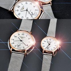 Đồng hồ cặp tình nhân dây xích