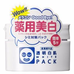 Mặt nạ White Pack trắng da xách tay Nhật