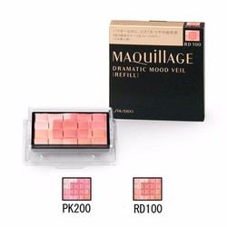 Lõi phấn má Shiseido Maquillage Dramatic Mood Veil 8g