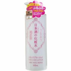 Lotion dưỡng trắng rượu Sake Nhật Bản 500ml trắng
