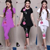 Bộ đồ mặc nhà in hoa mùa hè xinh xắn