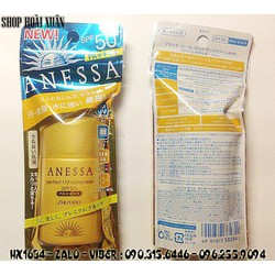 Kem chống nắng Shiseido Anessa Perfect UV Sunscreen SPF 50  - HX1634