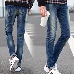 Quần jean nam ống quần hai lai cá tính - 109