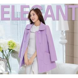 Áo khoác Măng tô Elegant màu tím lãng mạn