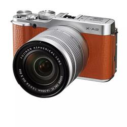 Máy ảnh giá tốt