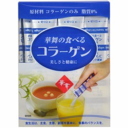 Fish Collagen Hanamai Nhật