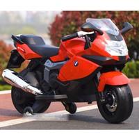 Xe moto điện trẻ em K1300S