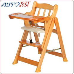 Ghế gỗ tập ăn trẻ em cao cấp Autoru