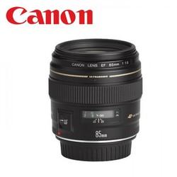 Ống kính Canon EF 85 f1.8 USM khuyến mãi loa che nắng