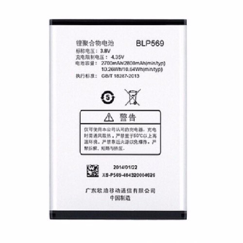 Pin Oppo Find 7a, X9006… - P569
