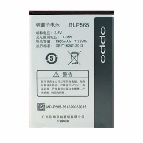 Pin OPPO Neo, R2017, R829, R831 - BLP565 - 3990000 , 3546907 , 15_3546907 , 110000 , Pin-OPPO-Neo-R2017-R829-R831-BLP565-15_3546907 , sendo.vn , Pin OPPO Neo, R2017, R829, R831 - BLP565
