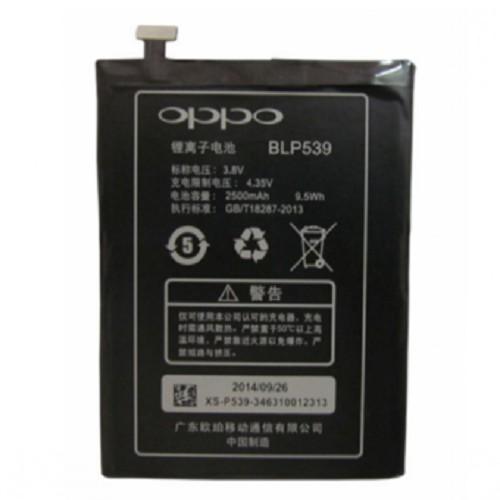 Pin dành cho OPPO Find 5, X909 - BLP539