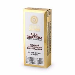 Kem bio dưỡng ẩm mí mắt ngăn ngừa nếp nhăn
