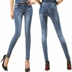 quần Jean dài xanh thép form ôm sành điệu cho cô nàng kiêu kỳ - 110