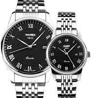 Đồng hồ cặp SKMEI SK056