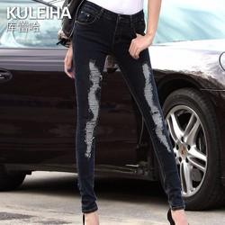 quần Sành điệu cùng jean dài rách mảng dài mặt trước cá tính - 109