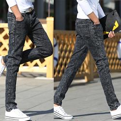 Quần Jeans Nam form chuẩn