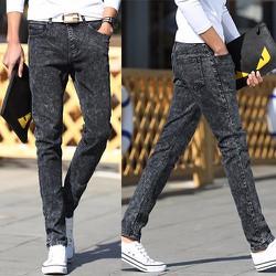 Hàng loại 1_quần jean nam thời trang