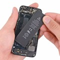 Pin Iphone 4, Iphone 4s